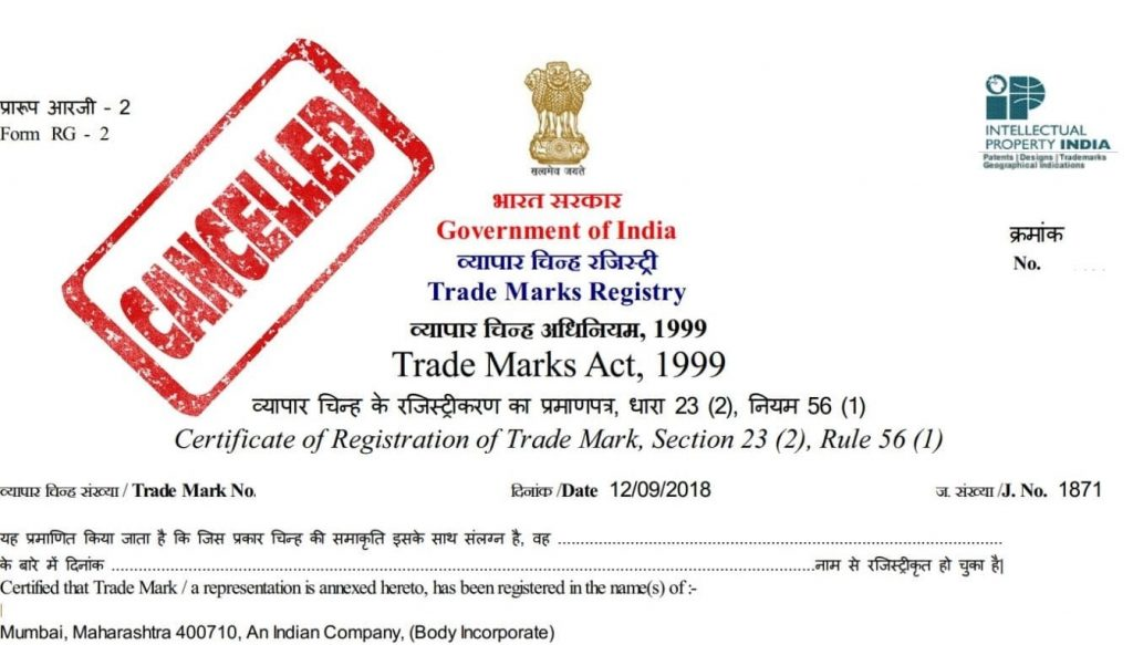 Voluntary cancellation of trademark registration in India